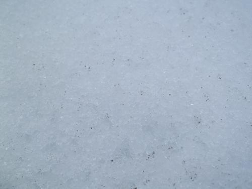 Pristine glacial surface?