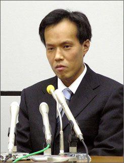 Matsutaka Uchikoshi