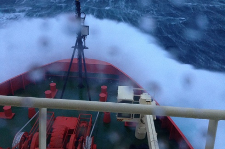 The bow of the ship in heavy seas