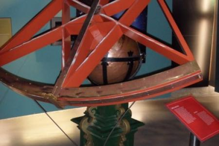 Model of Sextant used by Tycho Brahe
