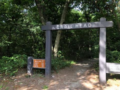 Cheesequake trailhead sign