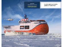 Russian sea ice research platform