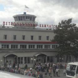Petropovlovsk-Kamchatsky Airport