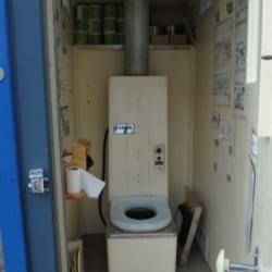 Inside a Rocket Toilet