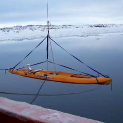 suspended_kayak